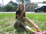 порно фотки семиклассницы марии из краснодара № 64438  скачать