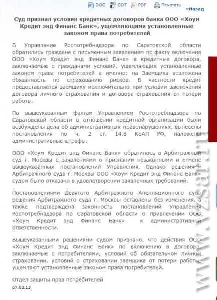 кредит на карту онлайн ua