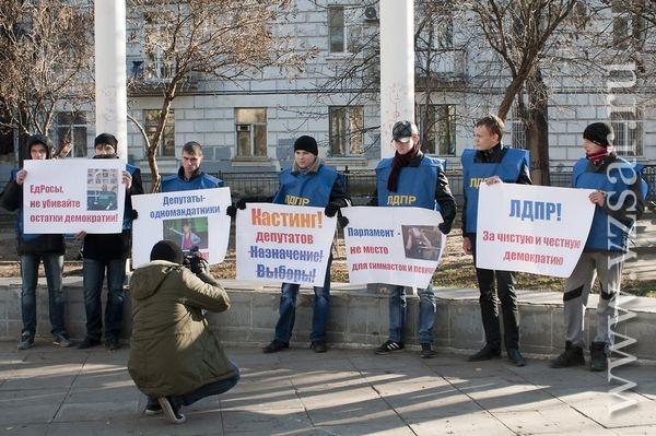 жёлтого новости саратова за 23 ноября как-то три алкаша