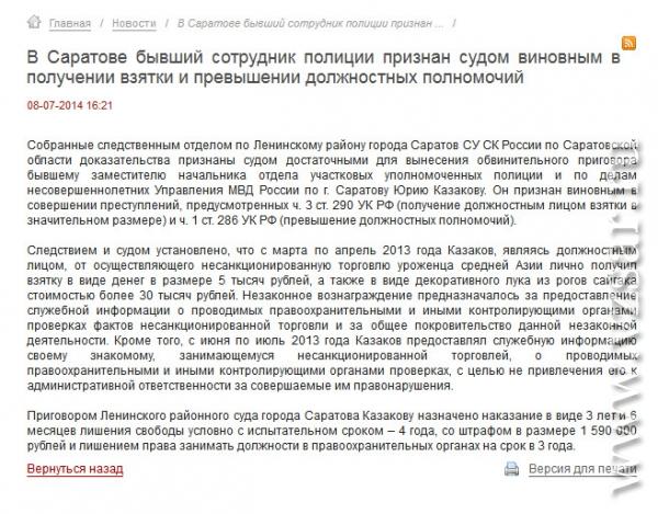 занять 30 тысяч рублей