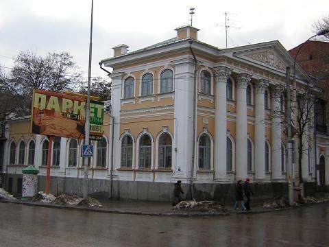 Усадьба Скибиневского.jpg