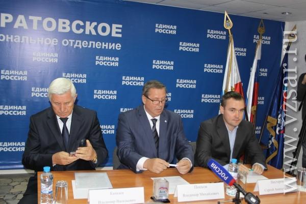 Новости на 1 канале про украину