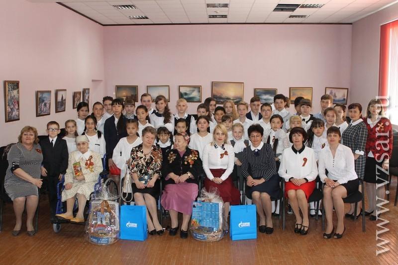 Школьные  саратов