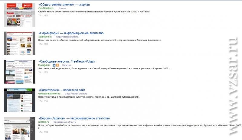 Новости харькова на украине сегодня