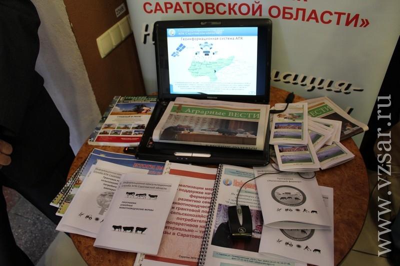 фото красный кут саратовской области