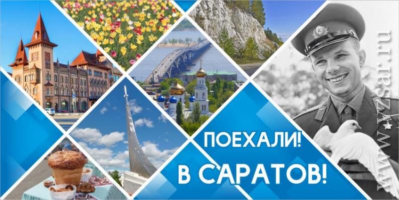 Флэшмоб на проспекте кирова саратов в незапные вдео фото 561-764