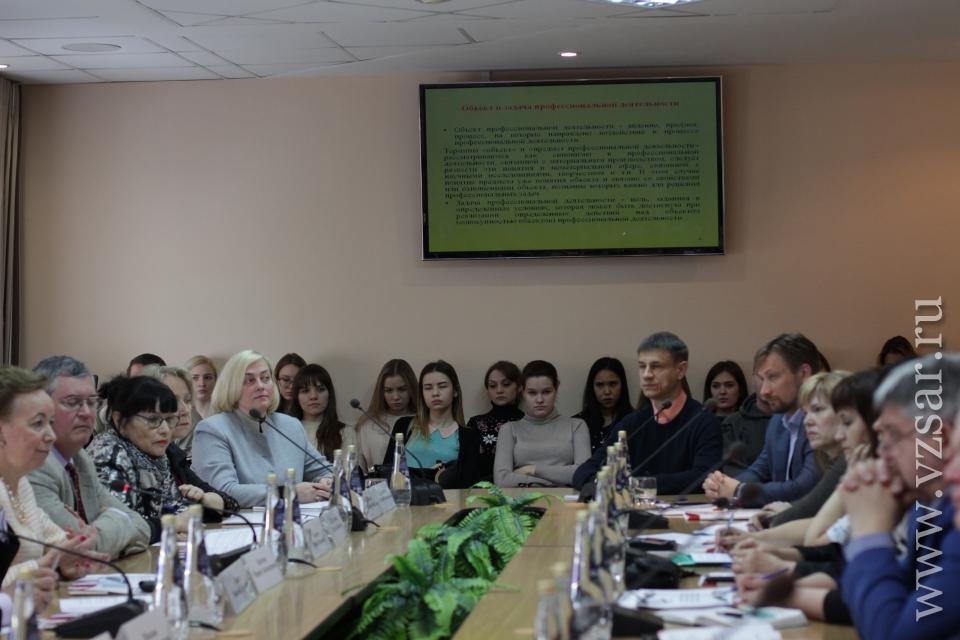 Новости россии 24 вчерашний выпуск