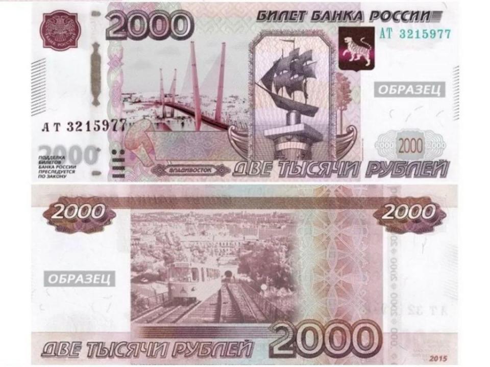 ВБанке Российской Федерации сообщили огрядущей модернизации рублёвых банкнот