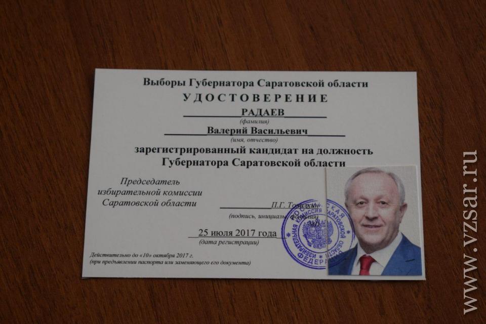 Юлия Ермакова сумеет достойно справиться сработой сенатора отСаратовской области— Общественница