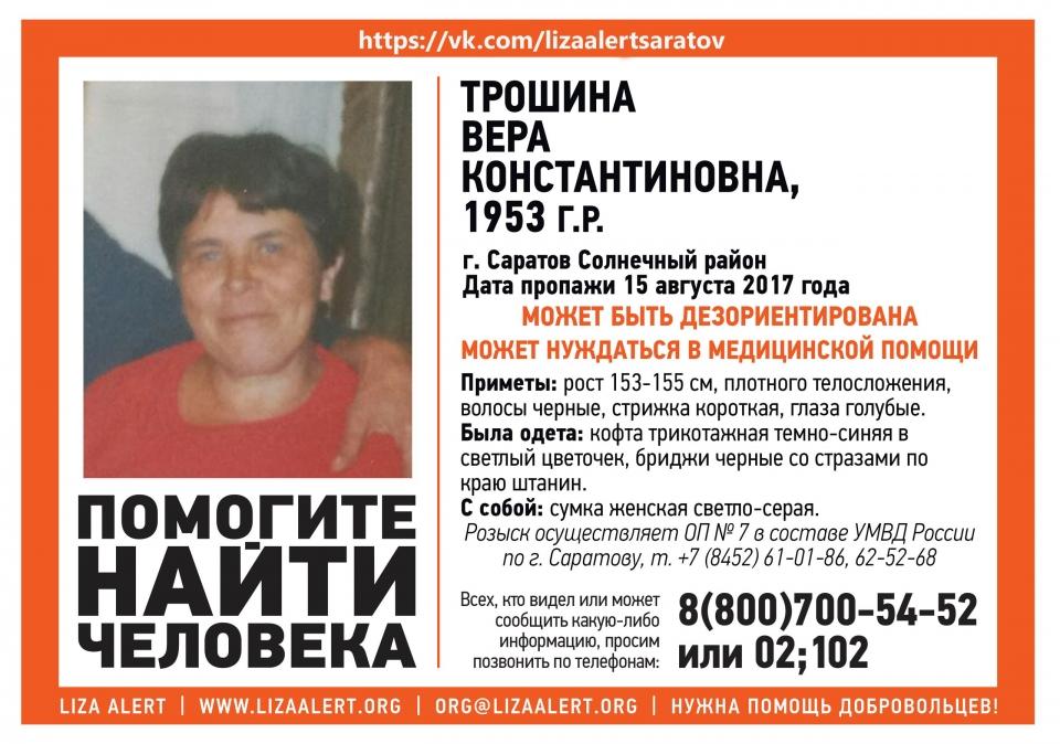 ВСолнечном пропала 64-летняя Вера Трошина