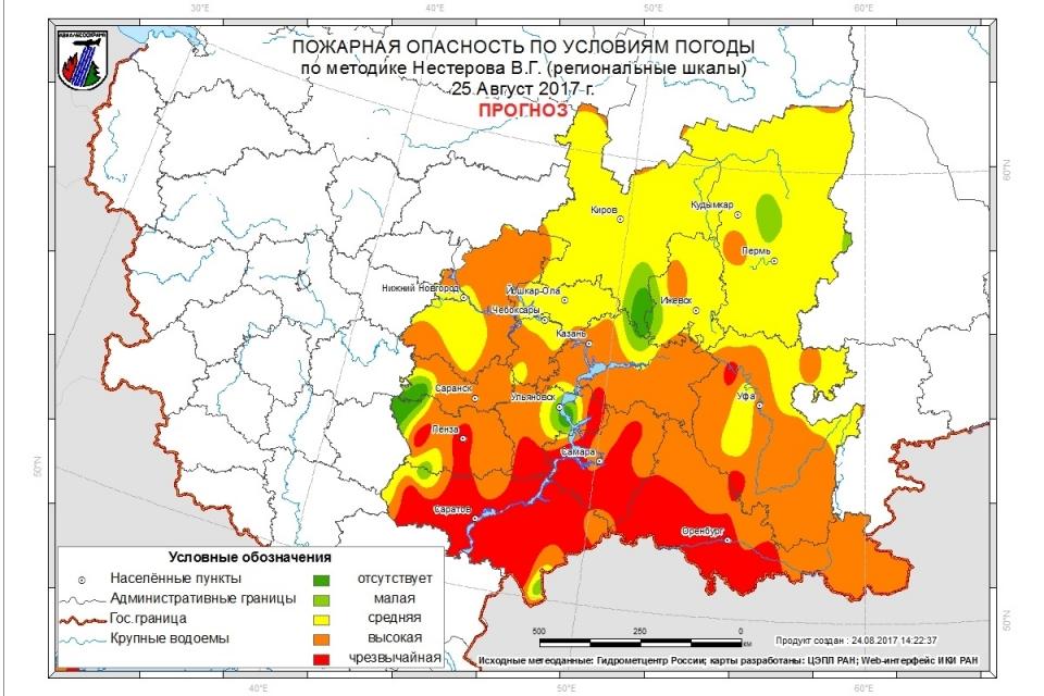 ВАвиалесоохране поведали, откуда взялись лесные пожары вВолгоградской области