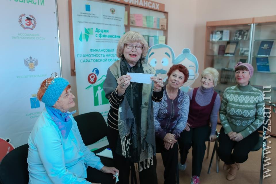 Вакансии для пенсионера в саратове