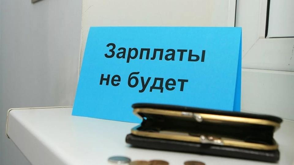 Задолженность по заработной плате в РФ засентябрь увеличилась на1%