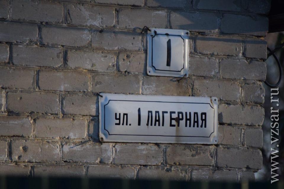 Жителям аварийных домов вСаратове построят жильё засчёт благотворителей— Вячеслав Володин