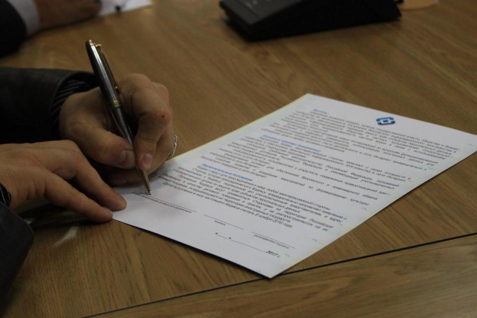 ВЙошкар-Оле прошла церемония подписания Кодекса добросовестных практик вглобальной сети