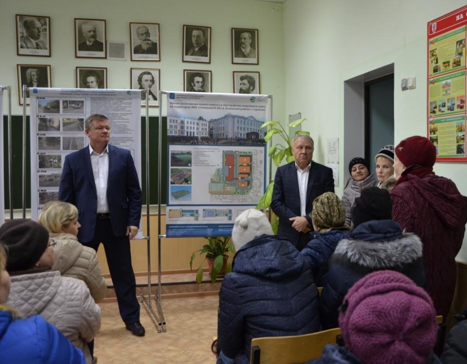 Михаил Исаев представил саратовцам 3-летнюю программу развития Елшанки
