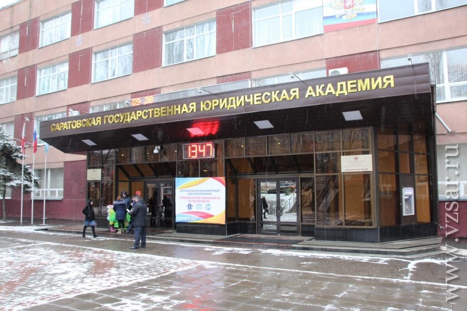 Укинотеатра «Победа» вСаратове появится парк  Липки-2