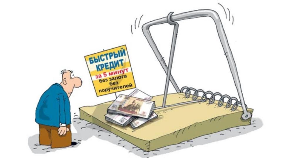 Удмуртия заняла 2-ое место поросту числа выданных потребкредитов