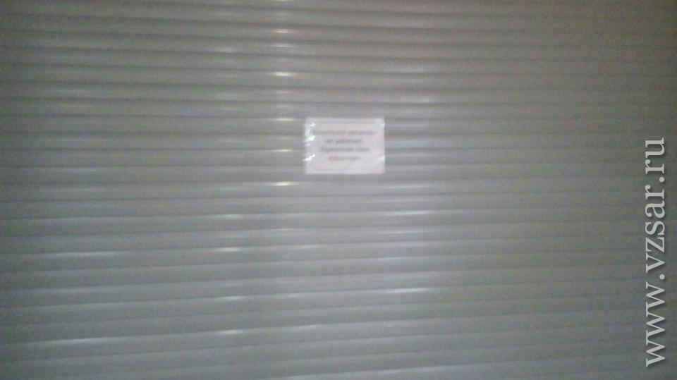 Кинотеатр «Синема 5» вСаратове закрыли из-за нарушений пожарной безопасности