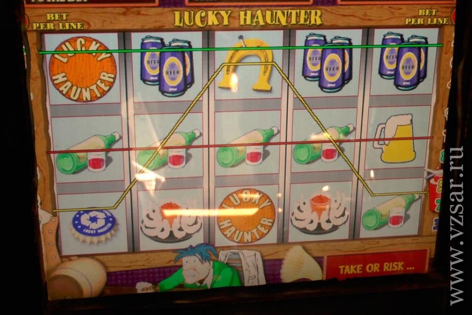 Игровые автоматы в заводском районе казино бонусы 2020