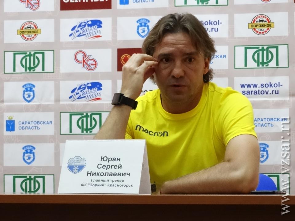 Саратовский «Сокол» проиграл 2-ой матч подряд