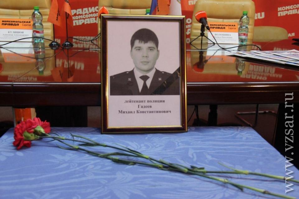 Погибшего полицейского посмертно наградят Орденом Мужества