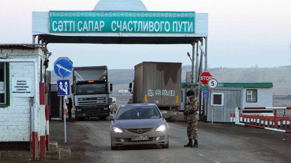 Пересечение границы россия казахстан сегодня продажа дом в доминикане