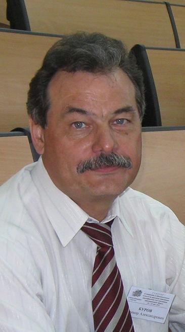 Владимир Буров