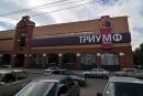 """Несчастный случай произошел 23 октября в 13.10 на автопарковке ТРЦ  """"Триумф Молл """" (улица Астраханская) ."""