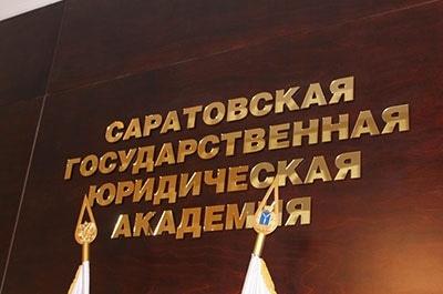 Новости с тегом кандидатская диссертация Новости Саратова и  В саратовском вузе подготовлена диссертация о доминирующей партии