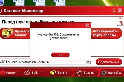 Абонентам мтс предложили бесплатную опцию социальные сети mts-social