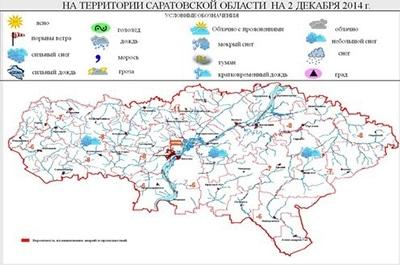 Погода в михайловской станице краснодарского края