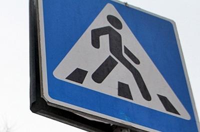 В Железногорске автомобиль сбил пешехода на