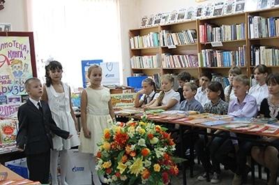 Новости на тв украина выпуски