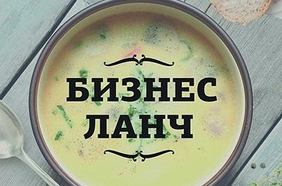 Новости на украине 11 августа