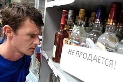 В Курской области перестанут продавать алкоголь после 22.00 ... | 265x400