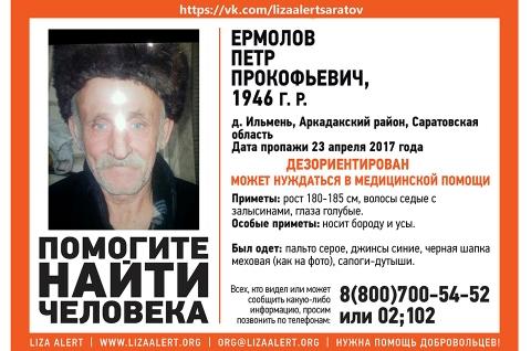 Фириченко александр николаевич туапсе последние новости