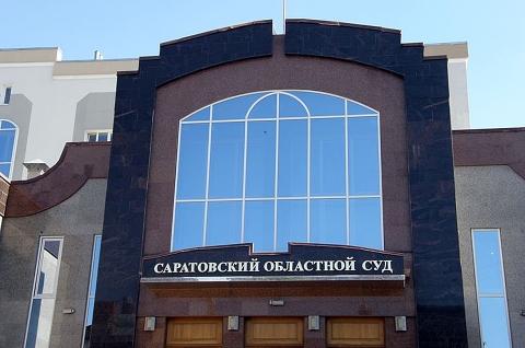 Детская поликлиника 5 омск официальный сайт