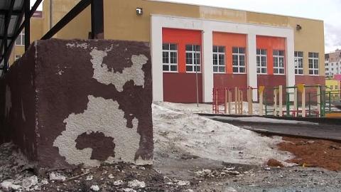 Аркада бетон саратов бетон 50 купить