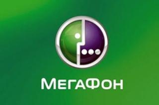 Архив опций — Официальный сайт «МегаФон