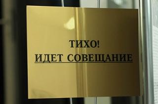 Срок обжалования отказа в регистрации права собственности