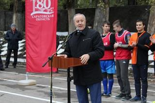 Губернатор надеется провести федеральный спортивный форум в Саратове