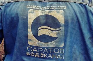 Масштабное отключение. На сутки без воды останутся 800 домов в Саратове