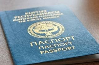 Иностранец пытался покинуть Саратовскую область по поддельному паспорту