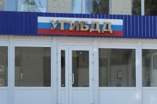 Смертельная авария на трассе Тамбов – Саратов. Подробности