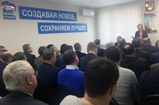 Ольга Баталина обсудила бюджет страны с энгельсскими депутатами