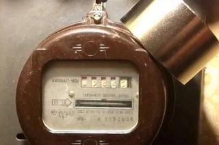 Прокуроры нашли сайты по продаже магнитов для остановки счетчиков
