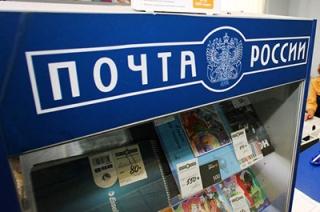 Начальница энгельсской почты присвоила 480 тысяч рублей чужих платежей