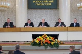 Фотогалерея от 21122012 - viii всероссийский съезд судей