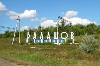 """Суд удовлетворил жалобу жительницы Балашова на """"черных риэлторов"""""""